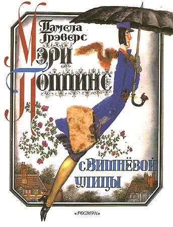 http://kalinovski.narod.ru/meri3/01.jpg